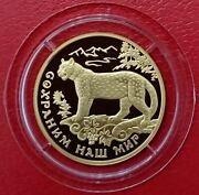 Russia 2011 100 Rubles Southwest Asian Leopard Protect Our World Proof Gold Coin