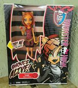 Mattel 2013 Monster High Ghouland039s Alive Toralei Daughter Of The Werecat Doll New