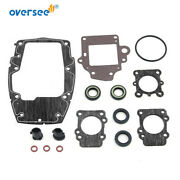 Gear Box Lower Casing Gasket Kit 683-w0001 For Yamaha Outboard Parts 2/4t Marine