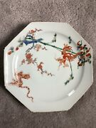 18th Century Japanese Kakiemon Dragon And Tiger Plate Mint