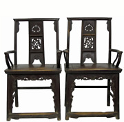 A Pair Of Antique Chinese Armchair With Carved Back And Rim