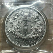 2020 China 1 Oz Antique Silver Tientsin Dragon Dollar Restrike Only 1000 Minted