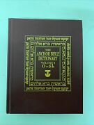 The Anchor Bible Dictionary, Volume 5 By Freedman, David Noel