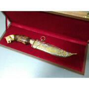 Wolf. Handmade Knife. A Gift Collectible Knife. A Gift To A Man Father Brother