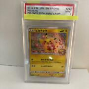 Pokandeacutemon Cards Pikachu Promo Psa 20th Weand039re All There. Anniversary