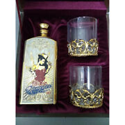 Whiskey Kit. The Casino. A Gift For Him. Gift Set Of A Decanter And Two Glasses