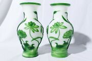Chinese Peking Glass Green And Milk White Floral Vase Set Of 2 See Descr.