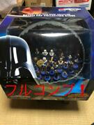 Pepsi Star Wars Episode Bottle Collection Fully Comped
