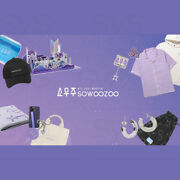 Bts 2021 Muster Sowoozoo Official Md + Tracking Number