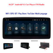 10.25 1 Din Android 9.1 Quad Core Car Stereo Mp3 Radio Gps Bluetooth Mp5 Player