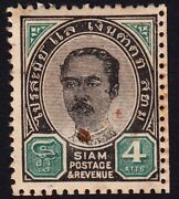 [s09] Siam - 1899 King Rama V Rejected Die Unissued 4atts Unused - Scarce