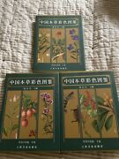 Color Illustrations Of Chinese Herbal Medicines