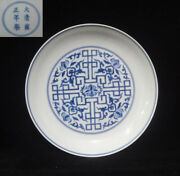 Antique China Blue And White Hand Painting Porcelain Plate Marked Yongzheng