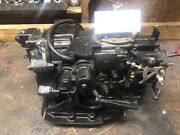 Force Outboard 40hp Powerhead 50hp1992 To 94 Block Head 2cyl