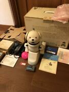 Sony Aibo Ers-311b Latte Entertainment Robot Dog Many Accessories Set