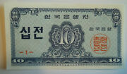 Playmobil,korea,10 Jeon,packet Of 100 Notes,uncirculated,yr 1962,pick 28