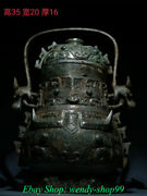 14 Antique China Bronze Ware Dynasty Portable Beast Face Flask Kettle Crock