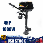 1000w Heavy Duty Outboard Boats Canoes Fishing Boats Electric Motor Engine