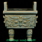 9 Old Chinese Ru Kiln Porcelain Song Dynasty Palace Handle Incense Burners Ding