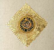 Breast Sewn Star Order Of St.george Or St.alexander Nevsky Or White Eagle Russia