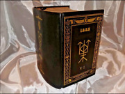I.g.o.s Grimoire Vol 1,occult,esoteric,rosicrucian,metaphysical,magic,witchcraft