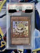 Yu-gi-oh Madolche Pudinses Out Of Print Traditional Chinese Version Secret Psa8