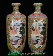 Marked Old Chinese Yellow Famille Rose Porcelain Beautiful Woman Bottle Pair