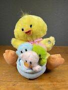 Gemmy Singing Animated Chick Duck 8.5 Plush With 3 Babies You Are My Sunshine