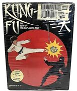 Kung Fu The Way Of The Exploding Fist 5.25 Disk Game Commodore 64 Complete Rare