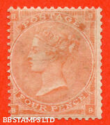 Sg. 82. J53 2. Bb . 4d Pale Red Hairlines . A Superb Unmounted Mi B53610