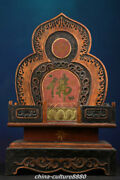 18.8 Old Chinese Buddhism Wood Lacquerware Lotus Seat Buddhist Altar Statue