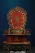 19.5 Old Chinese Buddhism Wood Lacquerware Lotus Seat Buddhist Altar Statue