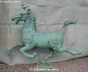 38 Old Fengshui Bronze Ware Horse Horses Tread Yan Steed Swallow Animal Statue