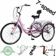 26'' Adult Tricycle 7speed 3wheels Trike Cruise Safe Front Brakes Up Load 330lbs