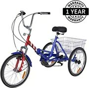 Adult Folding Tricycle 20-in 7-speed 3-wheel Bike W/basket And Installation Tools