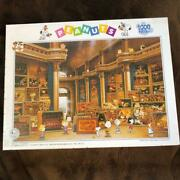 Snoopy Puzzle 1000 Piece Out Of Print Snoopy Peanuts Gallery Rare