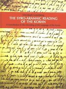 The Syro-aramaic Reading Of The Koran By Christoph Luxenberg 9783899300888