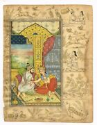 Handmade Indian Miniature Old Painting Mughal King Shahjahan And Queen Mumtaz