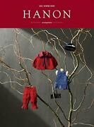 Doll Magazine Doll Sewing Book Hanon -arrangement- Used From Japan