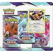 Pokemon Tcg Chilling Reign 3 Pack Booster Blister Eevee Sealed In Stock