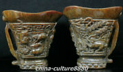 5 Marked Old China Ox Hoens Animal Wealth Mouse Headle Wine Glass Cup Pair
