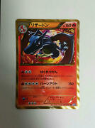 Pokemon Trading Card Game Charizard Ur Put In Magnet Loader Very Rare