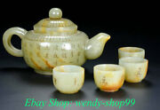 6 Old Chinese Natural Hetian White Jade Carved Texts Handle Teapot Cup Set