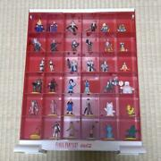 Final Fantasy X Coca-cola Collaboration Figure Collection Not For Sale Japan