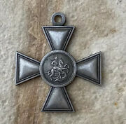 Saint George Cross.4th Grade.military Order.3.434.repro. Metal Is Not Silver.