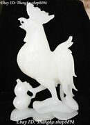 11 Natural White Jade Carving Zodiac Year Rooster Chicken Cock Animal Statue