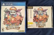 Dungreed W/ Soundtrack Bundle Playstation 4, 2020 New Sealed, Sold Out Rare