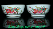 Old Yongzheng China Dynasty Pink Color Porcelain Peach Consecrate Cup Bowl Pair