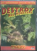 Destroy All Monsters Dvd/cd Soundtrack, 2004 No Scratches Tested And Works