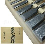 Nomi Chisel Japanese Carpentry Woodworking Tool Lot Of 10 Set B-51